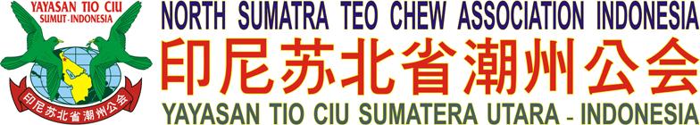 Yayasan Tio Ciu Sumatera Utara